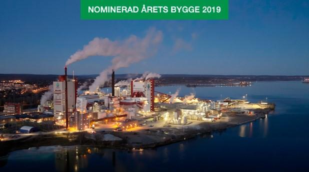 SCA Östrands massafabrik i Timrå