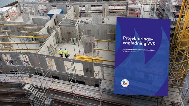 byggarbetsplats-och-projekteringsvagledningen