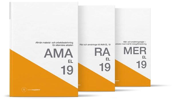 MER EL 19 gör årets AMA EL 19 till ett unikt släpp då MER-delen aldrig funnits tidigare.